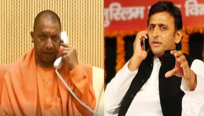 SP कार्यकर्ताओं के PM मोदी को काले झंडे दिखाने से CM योगी नाराज, अखिलेश को लगाया फोन