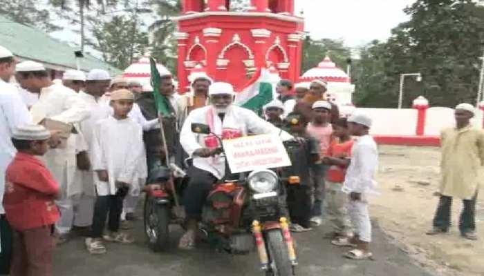 हज के लिए सड़क रास्ते से निकले माज़ूर निजाम अंसारी. कहा हिंदुस्तान के लिए अमन की दुआ मांगूगा