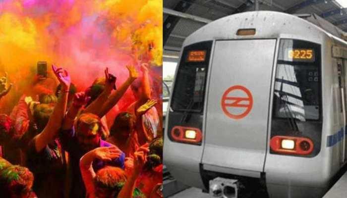 दिल्ली: होली पर सुबह मेट्रो और बस नहीं चल रही हैं, जानें दोपहर के बाद क्या है टाइमिंग