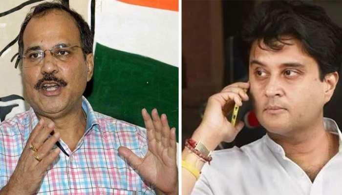 कांग्रेस ने मानी हार! अधीर रंजन बोले- मध्य प्रदेश में कांग्रेस सरकार नहीं बच पाएगी