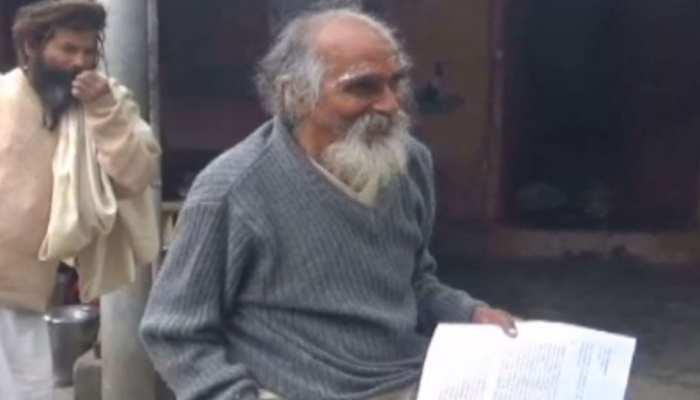 हरिद्वार में अनशन पर बैठे स्वामी शिवानंद ने पुलिस पर लगाए गंभीर आरोप, कही ये बड़ी बात
