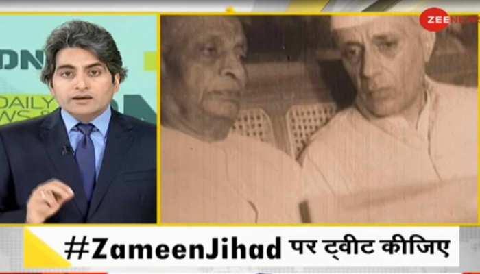 """DNA: """"नेहरू क्यों चाहते थे, देश छोड़ के जाने वाले मुसलमानों के घर हिंदू को न दिए जाएं"""" नेहरू-पटेल की चिट्ठियों से जानिए वो कहानी"""