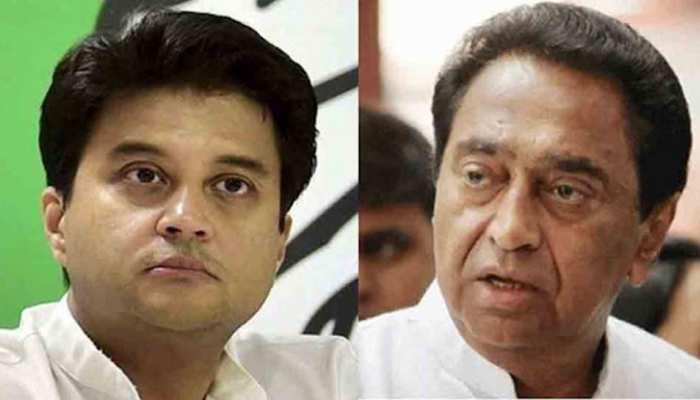 MP: सिंधिया के भाजपा ज्वाइन करते ही शुरू हुआ खेल, कांग्रेस ने चला ये पैंतरा