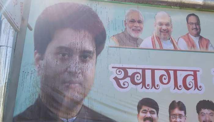 BJP ज्वाईन करने के बाद पहली बार भोपाल पहुंचेगे सिंधिया, मुखालिफीन ने पोस्टर पर डाली स्याही