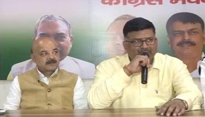 झारखंड: DVC के खिलाफ कांग्रेस ने खोला मोर्चा, तो BJP बोली...