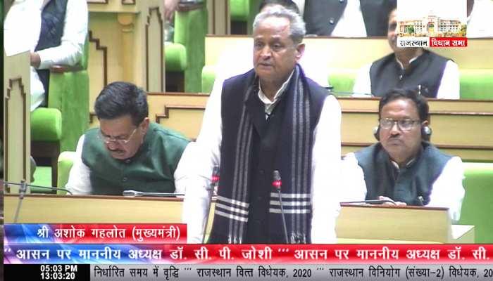 वित्त वर्ष 2020-21 का बजट राजस्थान विधानसभा में पारित, CM गहलोत ने की कई घोषणाएं