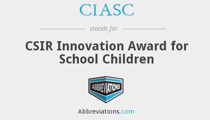 CSIR स्कूली छात्रों के लिए आयोजित करेगा ये प्रतियोगिता, विजेता को मिलेंगे 1 लाख