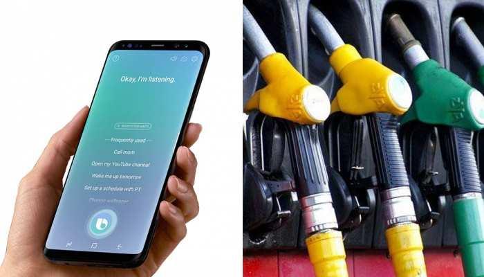 कोरोना वायरस आपदा के बीच अब मोबाइल और पेट्रोल हुआ महंगा