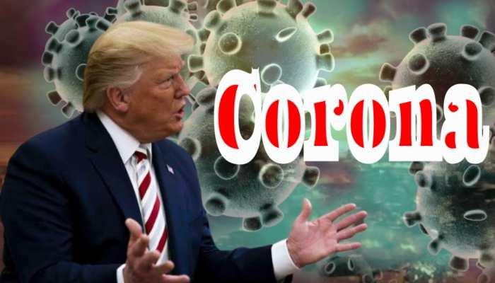 ...तो क्या अब इस महामारी से 'बर्बाद' हो जाएगा अमेरिका?