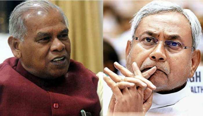 बिहार में पक रही 'सियासी खिचड़ी', नीतीश कुमार से मिले जीतन राम मांझी