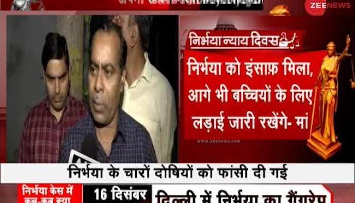 hindi news  zee news hindi  today news in hindi   u0939 u093f u0902 u0926 u0940