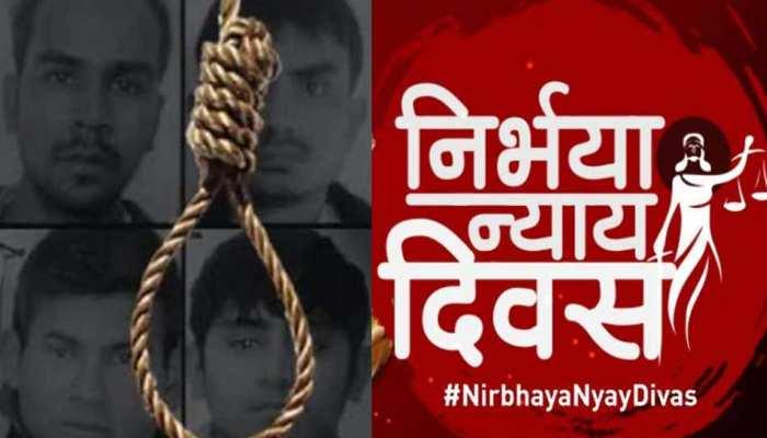 #NirbhayaNyayDivas: निर्भया को दोषियों के फांसी के बाद किस नेता ने क्या कहा, यहां पढ़ें
