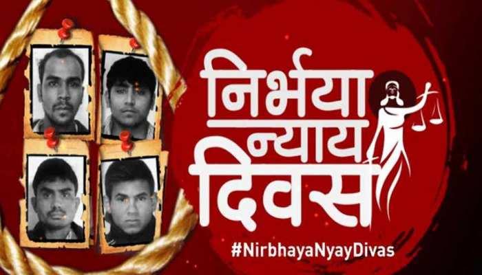 ट्विटर पर ZEE NEWS की पहल #NirbhayaNyayDivas पर क्या है लोगों की राय, पढ़ें