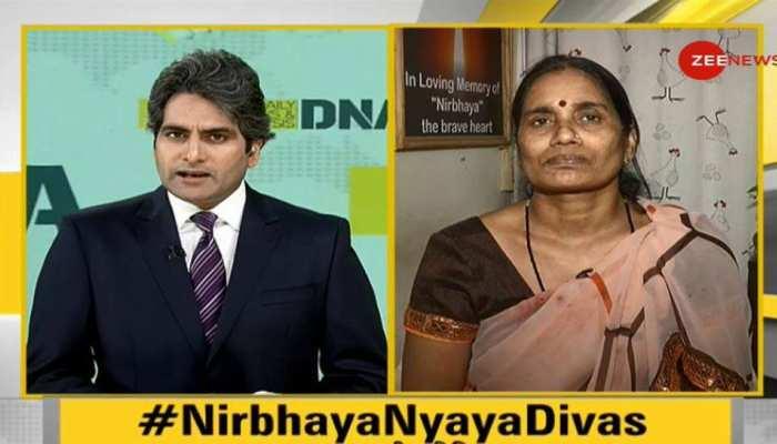 #NirbhayaNyayDiwas: ZEE NEWS से निर्भया की मां बोलीं, 'मेरा संघर्ष सफल हुआ, बेटी को इंसाफ मिला'