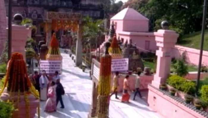 बिहार: कोरोना वायरस को लेकर मंदिरों पर लगी पाबंदी, महाबोधि मंदिर में समय निर्धारित