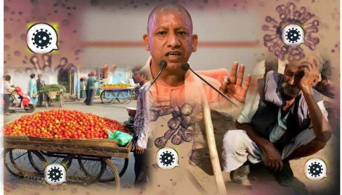 कोरोनाकाल में दिहाड़ी मजदूरों को भत्ते का आदेश, ऐसे अमल में लाएगी योगी सरकार