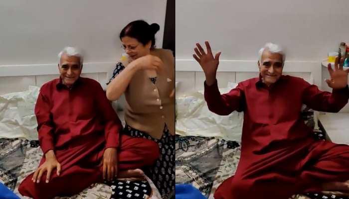 'गली में आज चांद निकला' गाने पर बुजुर्ग महिला ने किया शानदार डांस, वजह जानकर हो जाएंगे इमोशनल