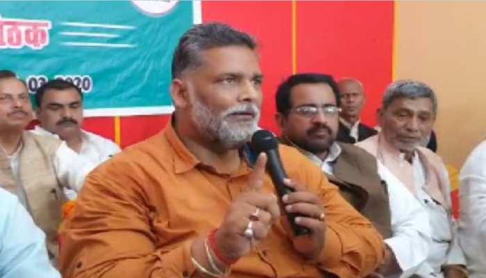 बिहार: जाप का डिजिटल कैंपेन शुरू, पप्पू ने कहा, 'सरकार दे कोरोना भत्ता'