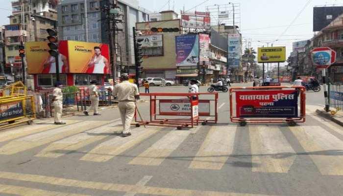 बिहार: लॉकडाउन का उल्लंघन करने वालों पर प्रशासन सख्त, उठाया यह बड़ा कदम