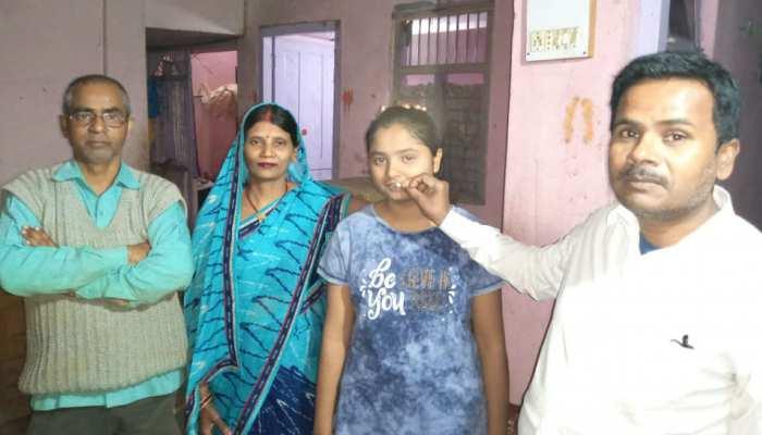बिहार: IAS बनना है इस बेटी का सपना, बोर्ड परीक्षा में टॉप कर फिर बढ़ाया बेटियों का मान