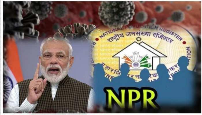 मोदी सरकार का बड़ा फैसला, NPR अनिश्चितकाल के लिए स्थगित