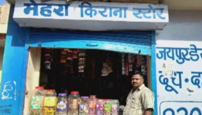राजस्थान: Pass बनवाने के लिए किराना-मेडिकल दुकान संचालक परेशान, कहा...