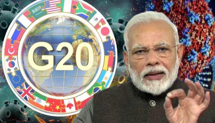 कोरोना के खिलाफ हिंदुस्तान का ग्लोबल युद्ध! G-20 देशों ने की भारत की तारीफ