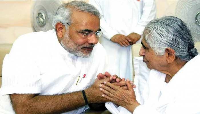 Brahma Kumari संस्था की मुख्य प्रशासिका राजयोगिनी दादी जानकी का निधन