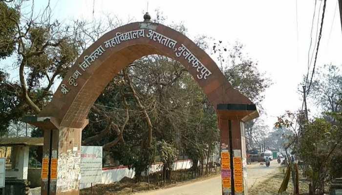 बिहार: SKMCH मुजफ्फरपुर में आया चमकी बुखार का संदिग्ध मरीज, मचा हड़कंप, चल रहा इलाज