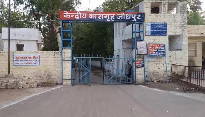 जोधपुर जेल में बंद है 1400 कैदी, कोरोना संक्रमण से बचने के लिए विशेष उपाय