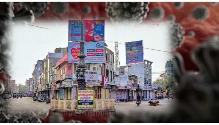 भीलवाड़ा में महाकर्फ्यू लगाने की तैयारी में सरकार, बन गया है कोरोना का एपिसेंटर