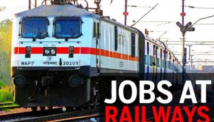 रेलवे ने निकाली बंपर वेकैंसी, जाने योग्यता और आवेदन प्रक्रिया