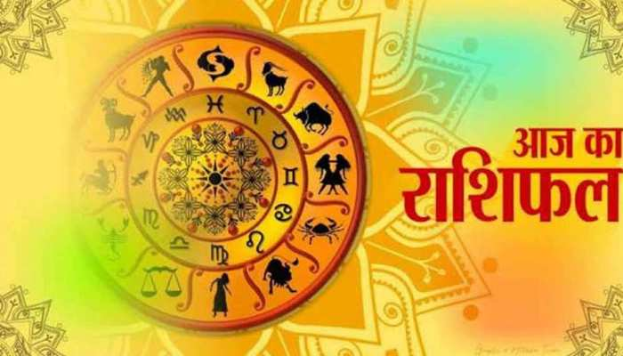 राशिफल 1 अप्रैल: दुर्गाष्टमी के दिन खुलेगा इन राशिवालों का भाग्य, होगी महागौरी की कृपा