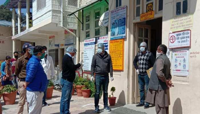 नैनीताल: क्वॉरंटीन किए गए लोगों की स्वास्थ्य कर्मियों के साथ बदसलूकी, पुलिस पहुंची तो दिया सैंपल