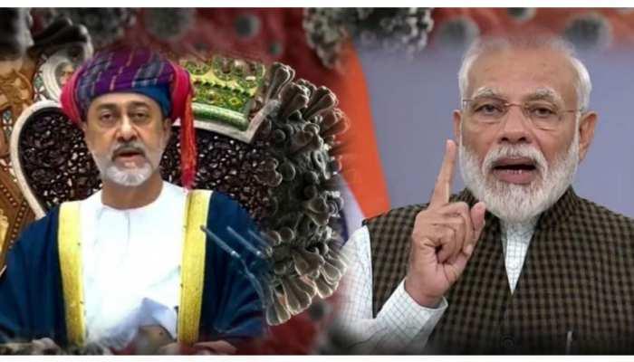 पीएम मोदी ने ओमान के सुल्तान से की बात, दोनों देश साथ करेंगे कोरोना का सामना