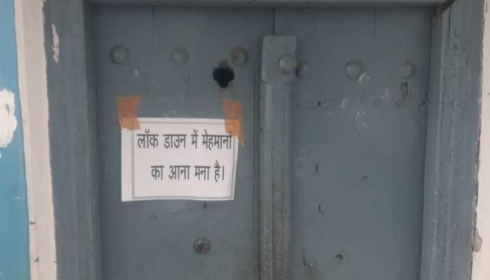 बिहार: मनेर शरीफ में सलाना उर्स में नहीं जुटे लोग, चिपकाया इश्तेहार- लॉकडाउन में आना मना है