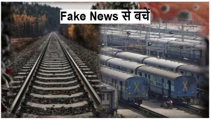क्या लॉकडाउन के तुरंत बाद चलने लगेगी रेल, जानिए रेलवे ने क्या कहा