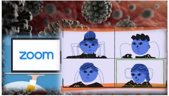 अलर्ट! लॉकडाउन में अगर आप भी कर रहे हैं ZOOM से वीडियो कॉल तो ये खबर आपके लिए है