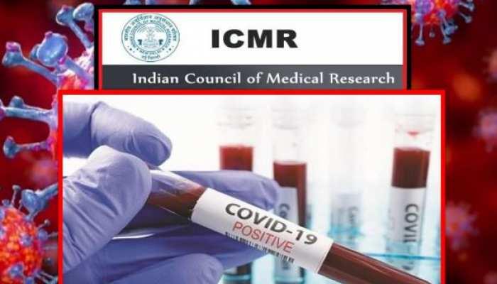 कोरोना पर वार करेगा भारत का 'रामबाण'? प्लाज्मा थेरेपी के क्लीनिकल ट्रायल को मंजूरी