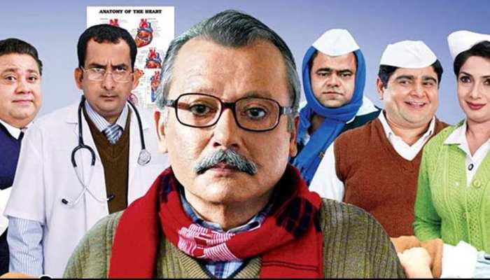 Entertainment News: महाभारत, रामायण के बाद अब दर्शकों को नई सौगात, 'ऑफिस ऑफिस' होगा फिर से शुरू