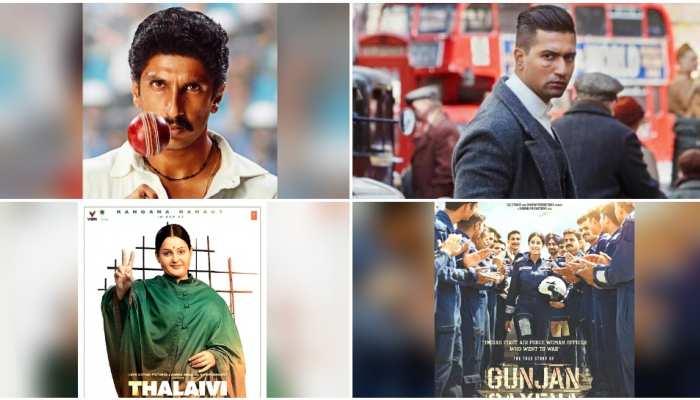 Bollywood में इस साल रहेगा बायोपिक्स का दबदबा, देखिए पूरी लिस्ट
