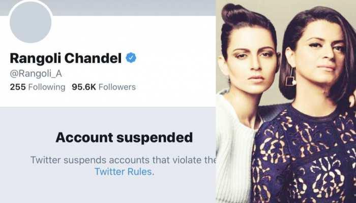 सस्पेंड हुआ Rangoli Chandel का ट्विटर अकाउंट, इस एक्टर की बेटी ने की थी शिकायत