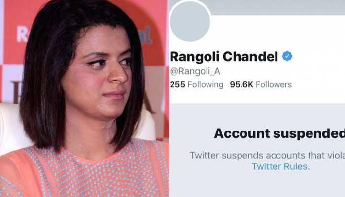 अकाउंट सस्पेंड होने पर Twitter पर भड़कीं कंगना की बहन Rangoli Chandel
