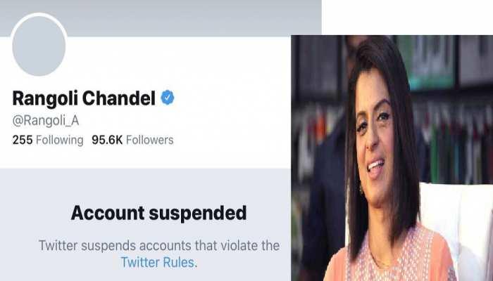 कंगना रनौत की बहन रंगोली का ट्विटर अकाउंट सस्पेंड,बताया मुल्क मुखालिफ़