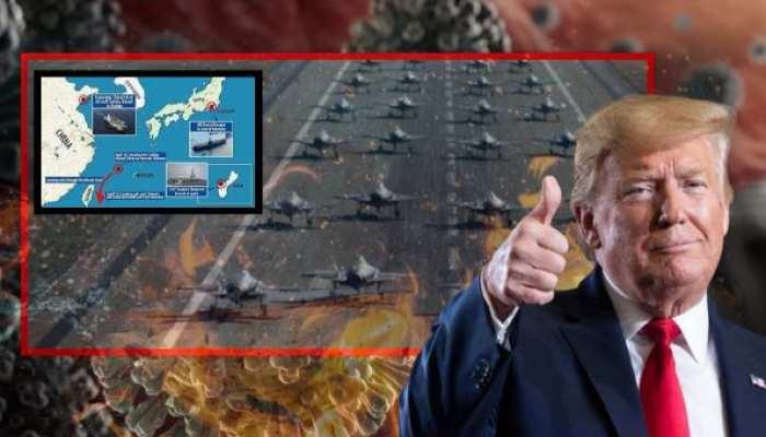 अमेरिका ने चीन पर हमले के लिए की तैयारी