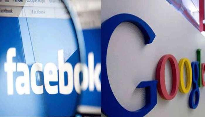 Google और Facebook को अपनी कमाई में से देना होगा हिस्सा, ऑस्ट्रेलिया ने डाला दबाव
