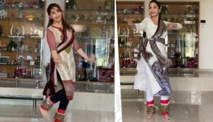 VIDEO में देखिए Madhuri Dixit का दिलकश अंदाज, पैरों में घुंघरू बांध किया जबरदस्त डांस