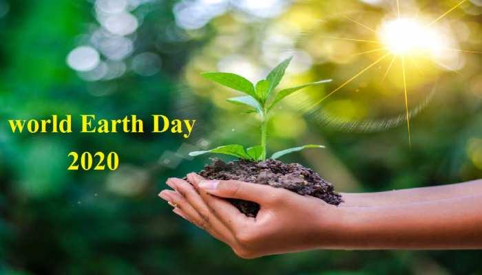 Earth Day 2020: जानिए 22 अप्रैल को अर्थ डे मनाने के पीछे की खासियत..