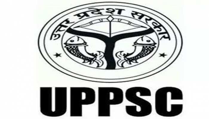 यूपीपीएससी ने PCS एग्जाम की प्रक्रिया शुरू की, जानिए कैसे कर सकते हैं अप्लाई