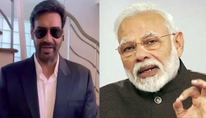 Lockdown के बीच Ajay Devgn के पास पहुंचा पर्सनल बॉडीगार्ड, पीएम मोदी ने दी शाबाशी- Watch Video